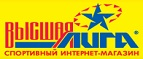 Логотоп Высшая Лига