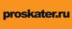 Логотоп Proskater