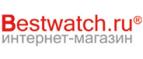 Логотоп Bestwatch.ru
