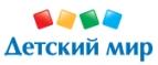 Логотоп Детский Мир