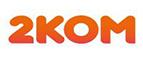 Логотоп 2КОМ