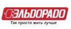 Логотоп Эльдорадо