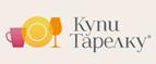 Логотоп Kupitarelku.ru