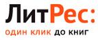 Логотоп ЛитРес