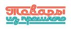 Логотоп 90is.ru