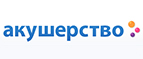 Логотоп Акушерство