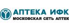 Логотоп АПТЕКА ИФК