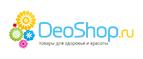 DeoShop.ru