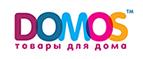 Промокод DOMOS