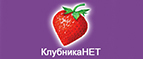 Логотоп Strawberrynet