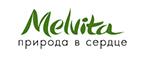 Логотоп Melvita