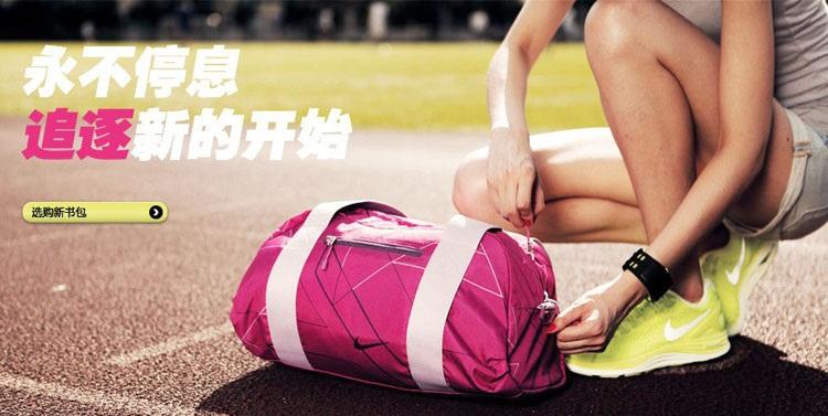 Спортивная сумка и обувь