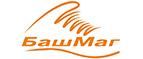 Логотоп БашМаг