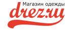 Промокод Drez
