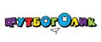 Логотоп Futboholic