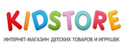 Логотоп Kidstore