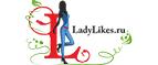 Промокод Ladylikes.ru