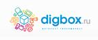 Логотоп Digbox.ru