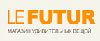 Логотоп LeFutur