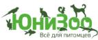 Логотоп ЮниЗоо