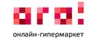 Логотоп ОГО!