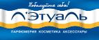 Логотоп Л'Этуаль