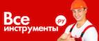 Логотоп ВсеИнструменты.Ру