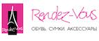 Логотоп Rendez Vous