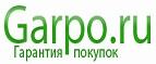 Промокод Garpo.ru
