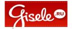 Логотоп Gisele