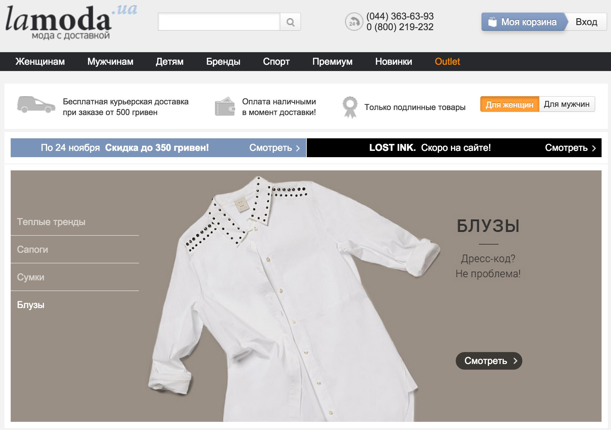Аналоги брендовой одежды интернет магазин доставка