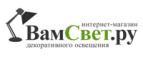 Логотоп Vamsvet