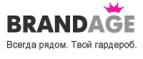 Логотоп Brandage