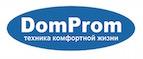Логотоп DomProm