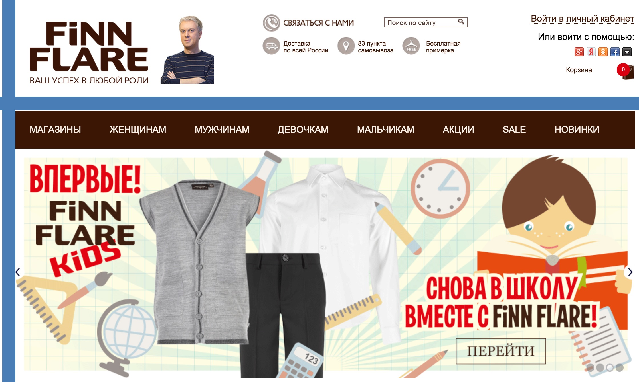 f9fde7d7da5 На территории бывшего СССР одежда этого бренда известна с 1974 года
