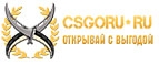 Логотоп Csgoru