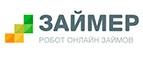 Логотоп Займер