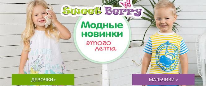 Брендовая детская одежда! Модные новинки этого лета!