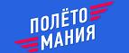 Промокод Poletomania