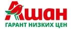 Логотоп Ашан