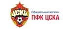 Логотоп ЦСКА