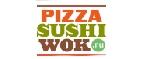 Пицца суши вок