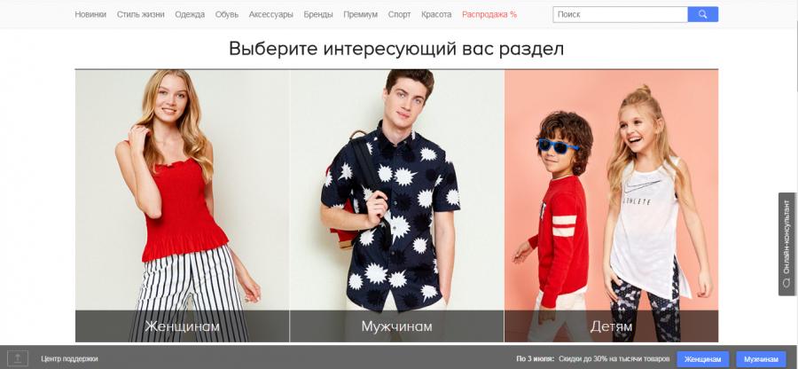 Джинсы для детей интернет магазин с доставкой