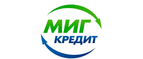 Промокод МигКредит
