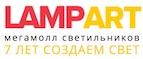Промокод LAMPART