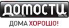 Логотоп Домости