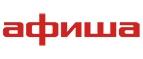 Логотоп Афиша.ру