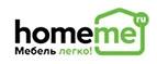Промокод HomeMe.ru