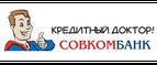 Промокод Кредитный доктор