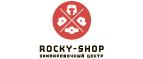 Логотоп Рокки шоп